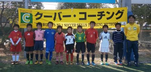一般社団法人熊本県サッカー協会...