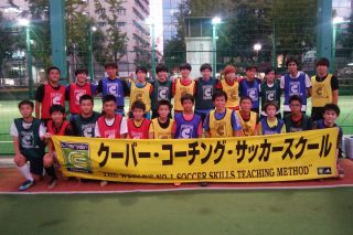 宮本啓次コーチが元生徒と交流する「よろこび・うれしさ・おもしろさ・これからのたのしみ」を語ってくれました